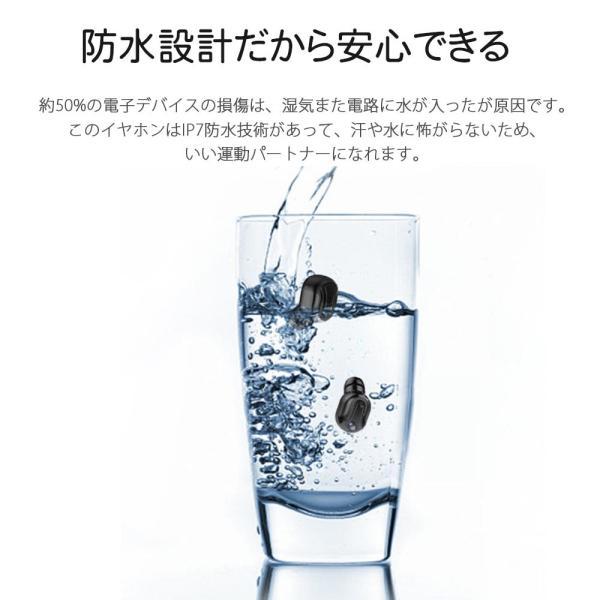 ワイヤレスイヤホン bluetooth5.0 ブルートゥースイヤホン iphone Android 対応|kuri-store|12