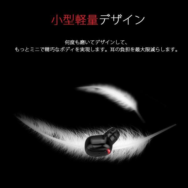 ワイヤレスイヤホン bluetooth5.0 ブルートゥースイヤホン iphone Android 対応|kuri-store|13