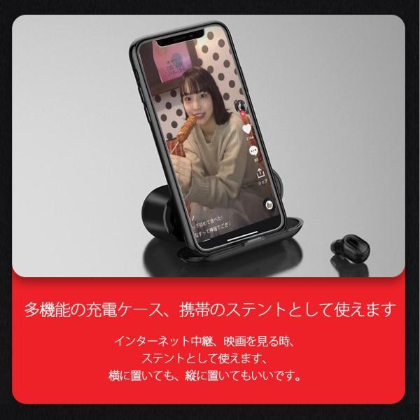 ワイヤレスイヤホン bluetooth5.0 ブルートゥースイヤホン iphone Android 対応|kuri-store|14