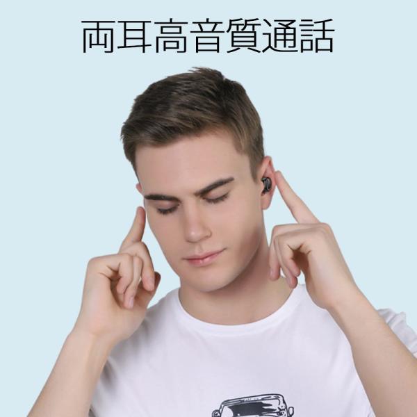 ワイヤレスイヤホン bluetooth5.0 ブルートゥースイヤホン iphone Android 対応|kuri-store|16