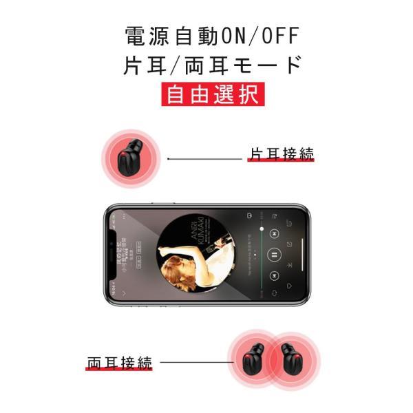 ワイヤレスイヤホン bluetooth5.0 ブルートゥースイヤホン iphone Android 対応|kuri-store|03