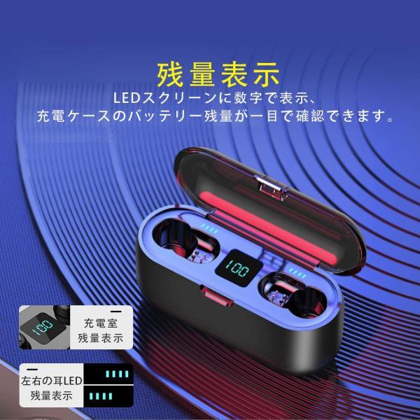ワイヤレスイヤホン bluetooth5.0 ブルートゥースイヤホン iphone Android 対応|kuri-store|04