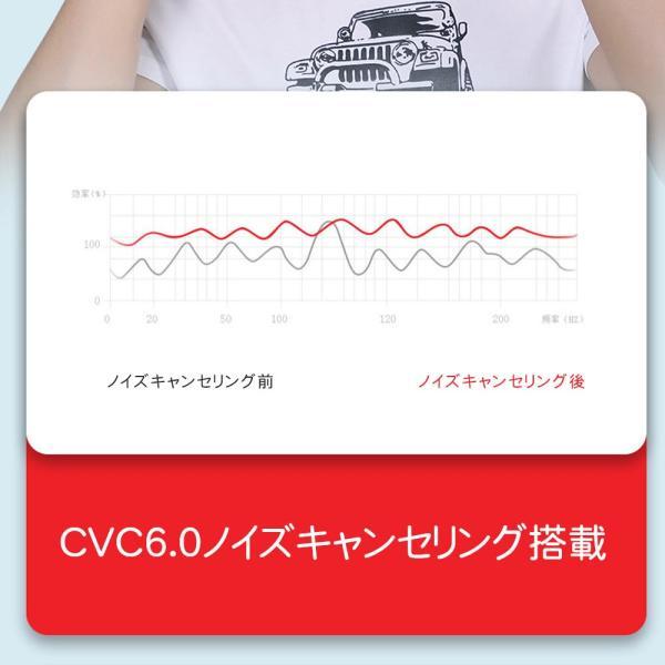 ワイヤレスイヤホン bluetooth5.0 ブルートゥースイヤホン iphone Android 対応|kuri-store|08