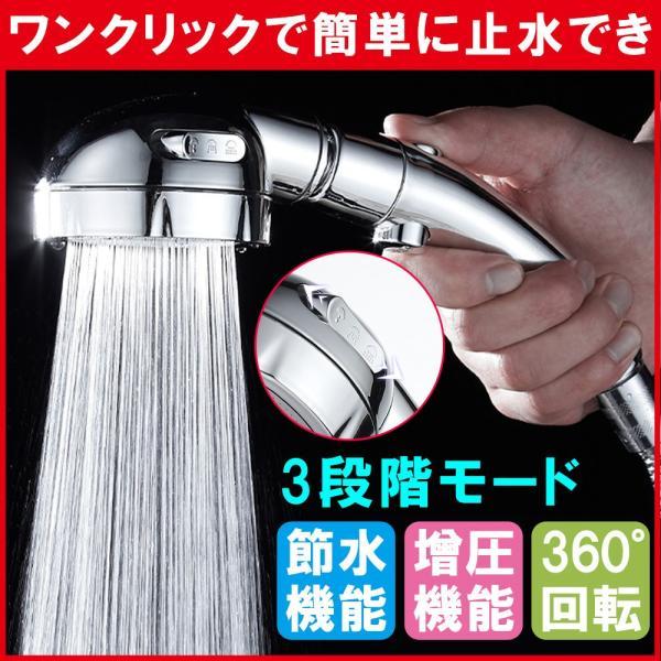 シャワーヘッド 水圧強い 浄水優し水流 節水 高水圧 低水圧 切り替え シャワー おしゃれ 便利 バス お風呂|kuri-store