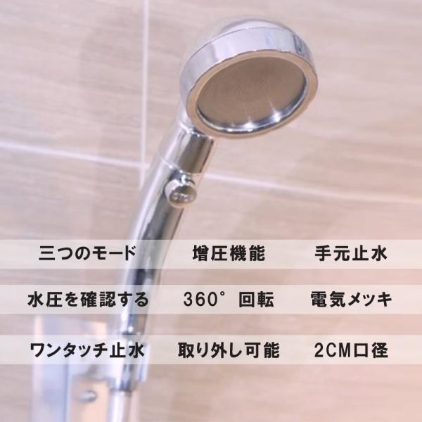 シャワーヘッド 水圧強い 浄水優し水流 節水 高水圧 低水圧 切り替え シャワー おしゃれ 便利 バス お風呂|kuri-store|02