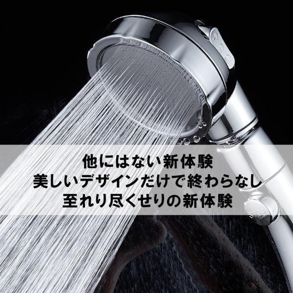 シャワーヘッド 水圧強い 浄水優し水流 節水 高水圧 低水圧 切り替え シャワー おしゃれ 便利 バス お風呂|kuri-store|03