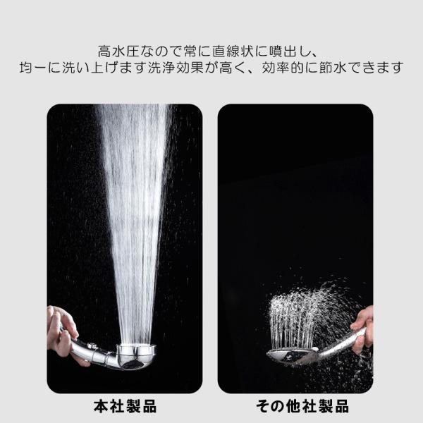 シャワーヘッド 水圧強い 浄水優し水流 節水 高水圧 低水圧 切り替え シャワー おしゃれ 便利 バス お風呂|kuri-store|08