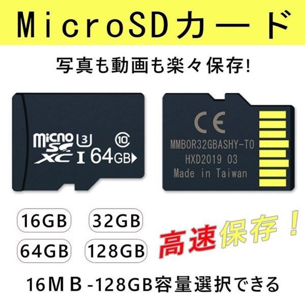 MicroSDカード16GB32GB64GB128GBclass10記憶メモリカードMicrosdクラス10SDHCマイクロSD