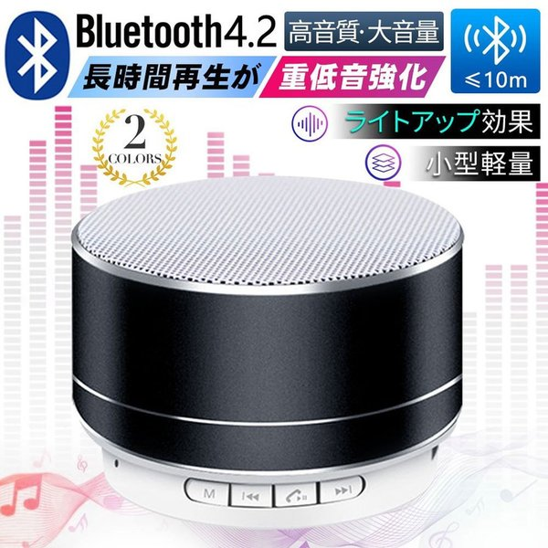 Bluetoothスピーカーブルートゥーススピーカー金属ワイヤレスオーディオデスクトップスピーカーミニファッション便利低音高品質