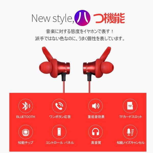 ワイヤレスイヤホン Bluetooth4.2 イヤホン スポーツ ランニング TF無線 イヤホン マグネット 両耳 防水 防塵 防汗 人間工学設計|kuri-store|02