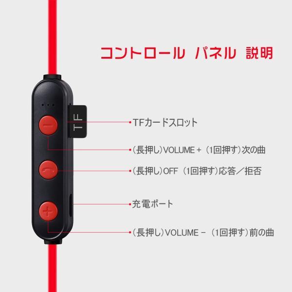 ワイヤレスイヤホン Bluetooth4.2 イヤホン スポーツ ランニング TF無線 イヤホン マグネット 両耳 防水 防塵 防汗 人間工学設計|kuri-store|11