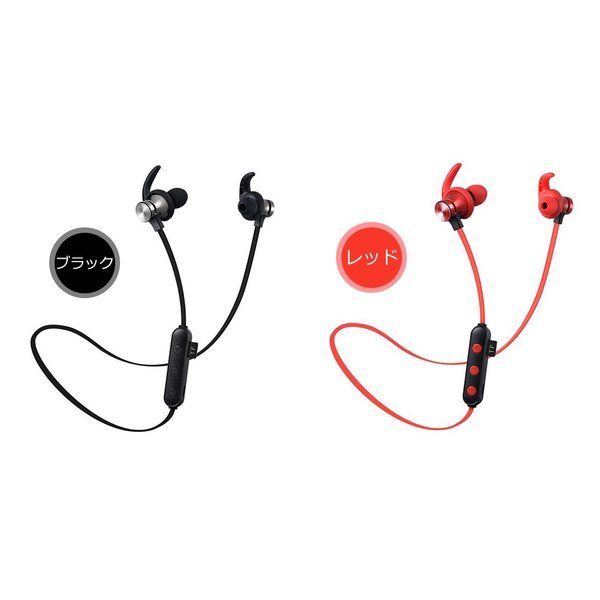 ワイヤレスイヤホン Bluetooth4.2 イヤホン スポーツ ランニング TF無線 イヤホン マグネット 両耳 防水 防塵 防汗 人間工学設計|kuri-store|12