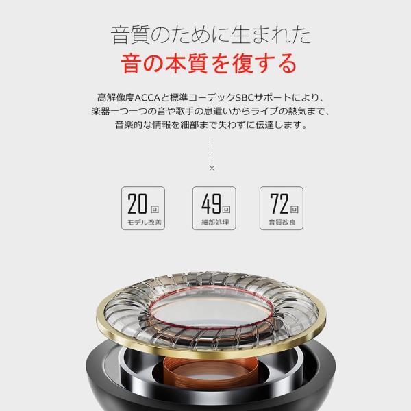 ワイヤレスイヤホン Bluetooth4.2 イヤホン スポーツ ランニング TF無線 イヤホン マグネット 両耳 防水 防塵 防汗 人間工学設計|kuri-store|03