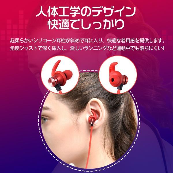 ワイヤレスイヤホン Bluetooth4.2 イヤホン スポーツ ランニング TF無線 イヤホン マグネット 両耳 防水 防塵 防汗 人間工学設計|kuri-store|04