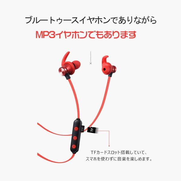 ワイヤレスイヤホン Bluetooth4.2 イヤホン スポーツ ランニング TF無線 イヤホン マグネット 両耳 防水 防塵 防汗 人間工学設計|kuri-store|05