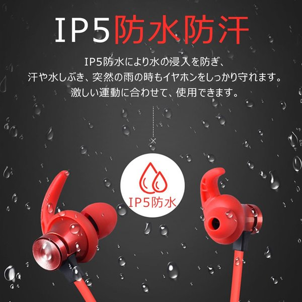 ワイヤレスイヤホン Bluetooth4.2 イヤホン スポーツ ランニング TF無線 イヤホン マグネット 両耳 防水 防塵 防汗 人間工学設計|kuri-store|06