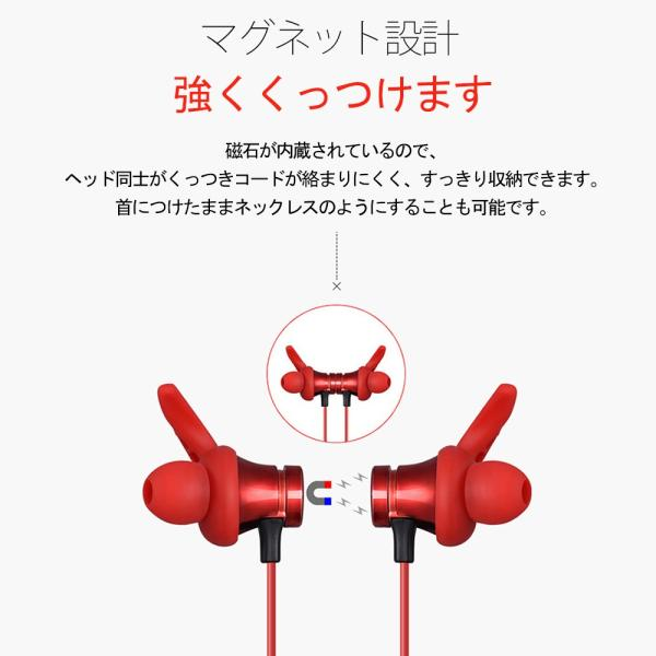 ワイヤレスイヤホン Bluetooth4.2 イヤホン スポーツ ランニング TF無線 イヤホン マグネット 両耳 防水 防塵 防汗 人間工学設計|kuri-store|07