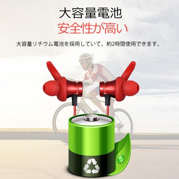 ワイヤレスイヤホン Bluetooth4.2 イヤホン スポーツ ランニング TF無線 イヤホン マグネット 両耳 防水 防塵 防汗 人間工学設計|kuri-store|09