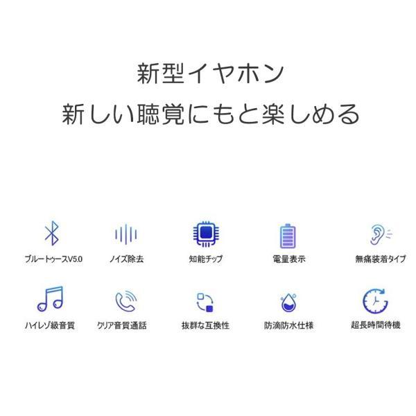 ワイヤレス イヤホン イヤホン5.0 左右耳通用 ワイヤレスイヤホン Bluetooth 5.0超長待機180日 高品質28時間連続 耳掛け型 180度回転   片耳|kuri-store|02