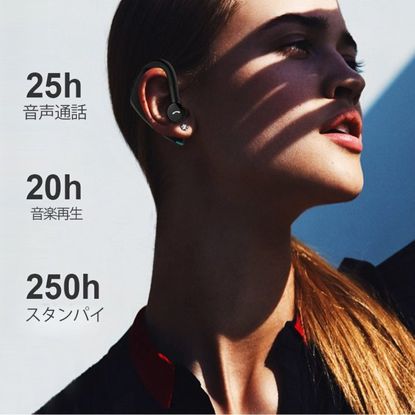 ワイヤレス イヤホン イヤホン5.0 左右耳通用 ワイヤレスイヤホン Bluetooth 5.0超長待機180日 高品質28時間連続 耳掛け型 180度回転   片耳|kuri-store|11