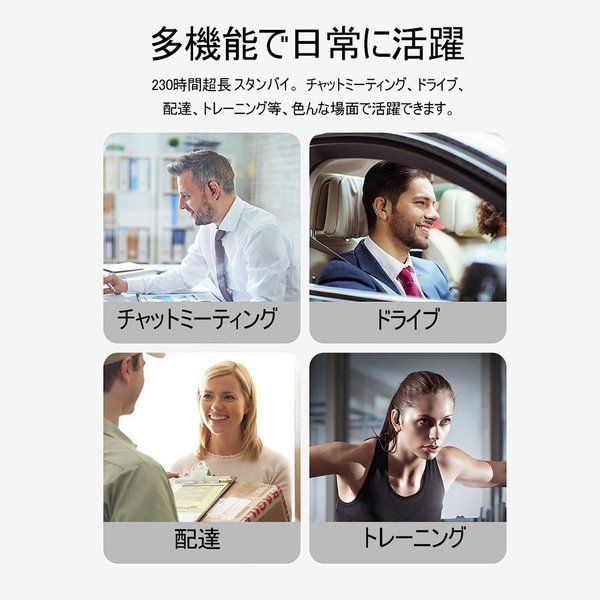 ワイヤレス イヤホン イヤホン5.0 左右耳通用 ワイヤレスイヤホン Bluetooth 5.0超長待機180日 高品質28時間連続 耳掛け型 180度回転   片耳|kuri-store|12