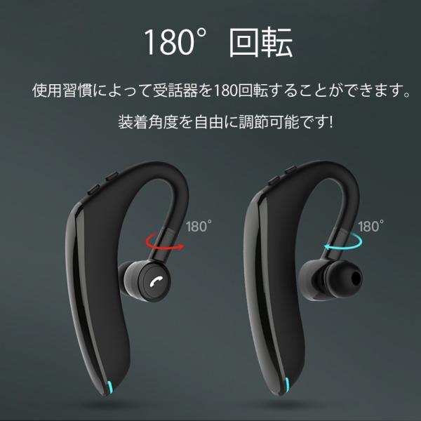 ワイヤレス イヤホン イヤホン5.0 左右耳通用 ワイヤレスイヤホン Bluetooth 5.0超長待機180日 高品質28時間連続 耳掛け型 180度回転   片耳|kuri-store|13