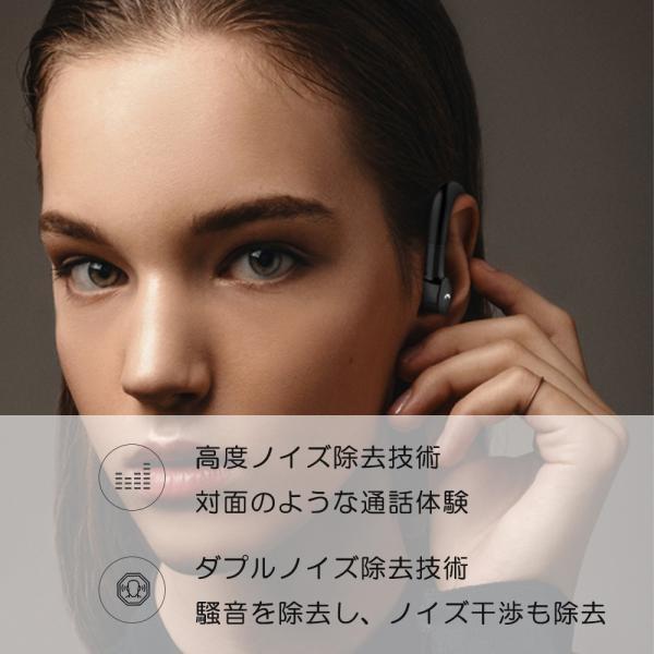 ワイヤレス イヤホン イヤホン5.0 左右耳通用 ワイヤレスイヤホン Bluetooth 5.0超長待機180日 高品質28時間連続 耳掛け型 180度回転   片耳|kuri-store|03