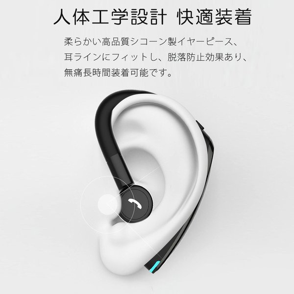ワイヤレス イヤホン イヤホン5.0 左右耳通用 ワイヤレスイヤホン Bluetooth 5.0超長待機180日 高品質28時間連続 耳掛け型 180度回転   片耳|kuri-store|04