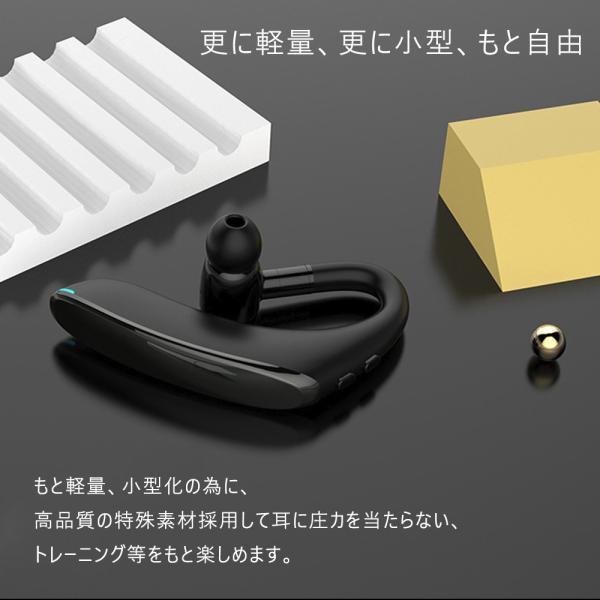 ワイヤレス イヤホン イヤホン5.0 左右耳通用 ワイヤレスイヤホン Bluetooth 5.0超長待機180日 高品質28時間連続 耳掛け型 180度回転   片耳|kuri-store|05