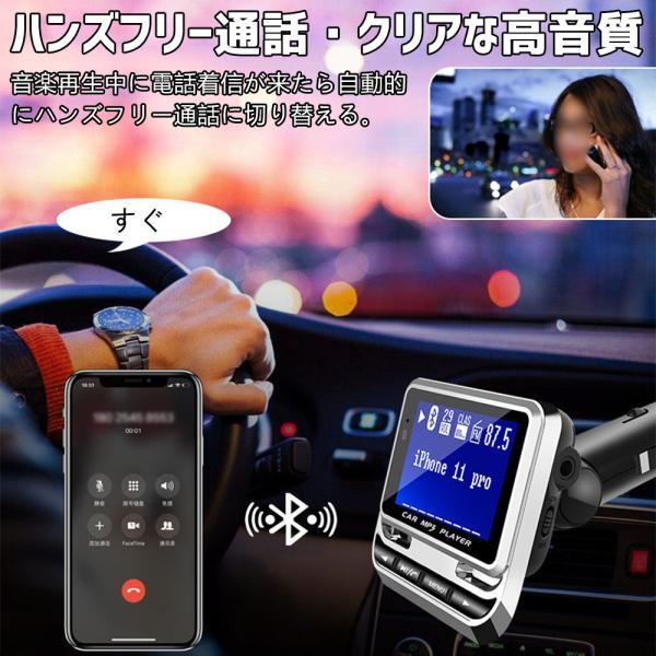 FMトランスミッター TC Bluetooth ワイヤレス ハンズフリー通話 有線接続|kuri-store|07