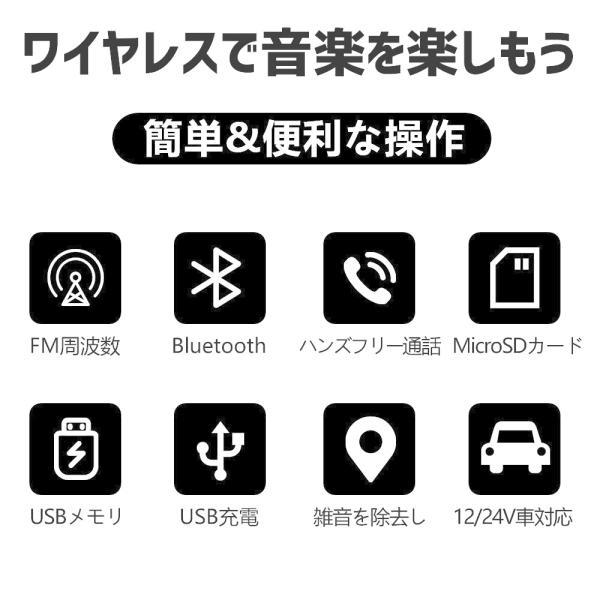 FMトランスミッター TC Bluetooth ワイヤレス ハンズフリー通話 有線接続|kuri-store|03