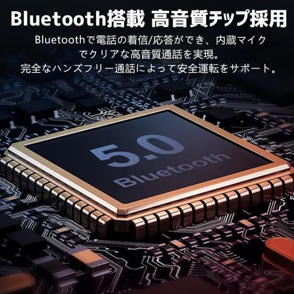 FMトランスミッター TC Bluetooth ワイヤレス ハンズフリー通話 有線接続|kuri-store|05
