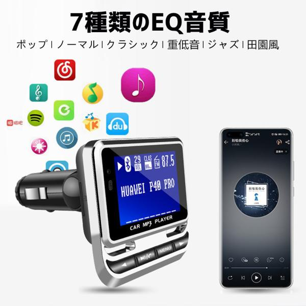 FMトランスミッター TC Bluetooth ワイヤレス ハンズフリー通話 有線接続|kuri-store|06