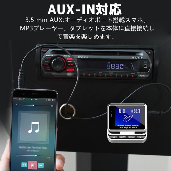 FMトランスミッター TC Bluetooth ワイヤレス ハンズフリー通話 有線接続|kuri-store|08