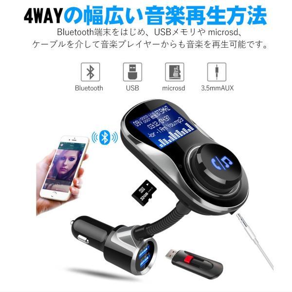 FMトランスミッター Bluetooth 4.1  高音質 Mp3プレーヤー TFカード/Aux-in対応 トランスミッター 12〜24V車対応 対応 iPhone|kuri-store|05