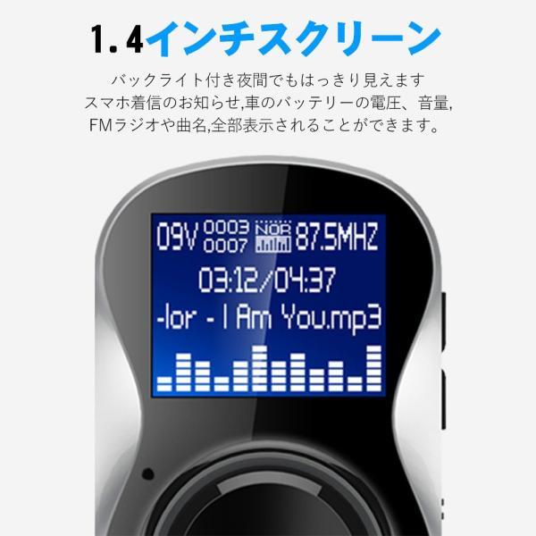 FMトランスミッター Bluetooth 4.1  高音質 Mp3プレーヤー TFカード/Aux-in対応 トランスミッター 12〜24V車対応 対応 iPhone|kuri-store|06