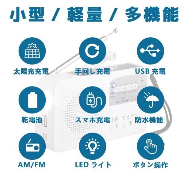 ポータブルラジオ FM/AM/対応 500MaH大容量バッテリー防災ラジオ スマートフォンに充電可能 手回し充電/太陽光充電対応 自然災害に備え|kuri-store|03