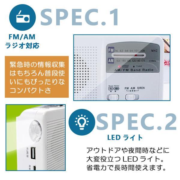 ポータブルラジオ FM/AM/対応 500MaH大容量バッテリー防災ラジオ スマートフォンに充電可能 手回し充電/太陽光充電対応 自然災害に備え|kuri-store|04