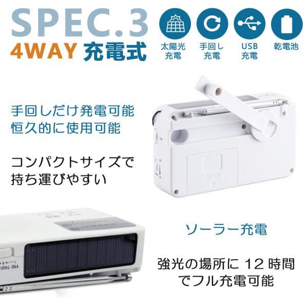 ポータブルラジオ FM/AM/対応 500MaH大容量バッテリー防災ラジオ スマートフォンに充電可能 手回し充電/太陽光充電対応 自然災害に備え|kuri-store|05