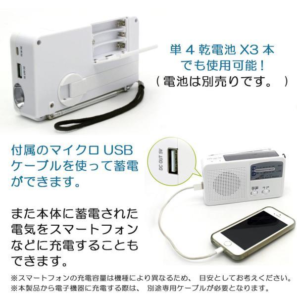 ポータブルラジオ FM/AM/対応 500MaH大容量バッテリー防災ラジオ スマートフォンに充電可能 手回し充電/太陽光充電対応 自然災害に備え|kuri-store|06