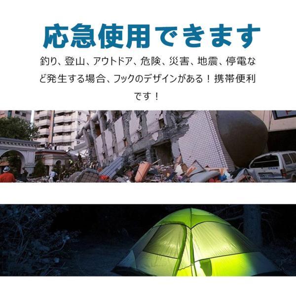 ポータブルラジオ FM/AM/対応 500MaH大容量バッテリー防災ラジオ スマートフォンに充電可能 手回し充電/太陽光充電対応 自然災害に備え|kuri-store|08
