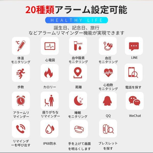 スマートウォッチ 本体 iPhone Androidアンドロイド 対応 日本語説明書 LINE Bluetooth4.0 高精度血圧測定リストバンド IP67防水 W8|kuri-store|02