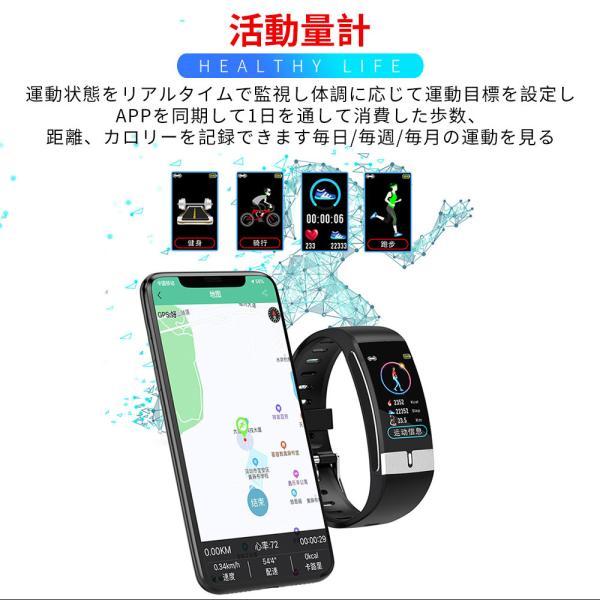 スマートウォッチ 体温監視 心電図 血圧/心拍/歩数 IP68防水 line対応 睡眠検測 着信電話通知 天気予報 HD大画面 急速充電|kuri-store|11