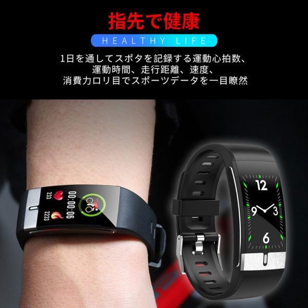 スマートウォッチ 体温監視 心電図 血圧/心拍/歩数 IP68防水 line対応 睡眠検測 着信電話通知 天気予報 HD大画面 急速充電|kuri-store|12