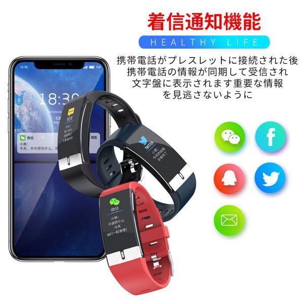 スマートウォッチ 体温監視 心電図 血圧/心拍/歩数 IP68防水 line対応 睡眠検測 着信電話通知 天気予報 HD大画面 急速充電|kuri-store|13