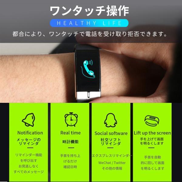 スマートウォッチ 体温監視 心電図 血圧/心拍/歩数 IP68防水 line対応 睡眠検測 着信電話通知 天気予報 HD大画面 急速充電|kuri-store|14