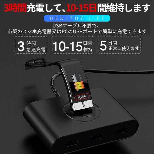 スマートウォッチ 体温監視 心電図 血圧/心拍/歩数 IP68防水 line対応 睡眠検測 着信電話通知 天気予報 HD大画面 急速充電|kuri-store|15