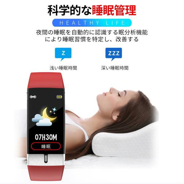 スマートウォッチ 体温監視 心電図 血圧/心拍/歩数 IP68防水 line対応 睡眠検測 着信電話通知 天気予報 HD大画面 急速充電|kuri-store|16