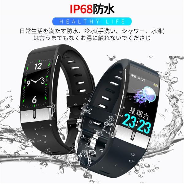 スマートウォッチ 体温監視 心電図 血圧/心拍/歩数 IP68防水 line対応 睡眠検測 着信電話通知 天気予報 HD大画面 急速充電|kuri-store|17
