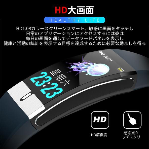 スマートウォッチ 体温監視 心電図 血圧/心拍/歩数 IP68防水 line対応 睡眠検測 着信電話通知 天気予報 HD大画面 急速充電|kuri-store|04